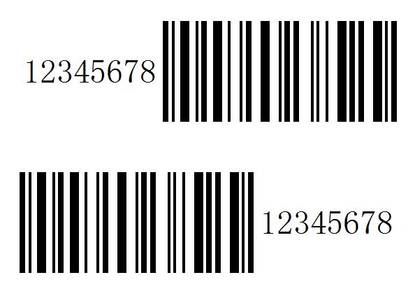如何将BarTender条码下的可读字符放到上方