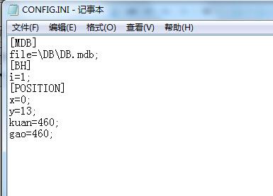二维码档案管理系统