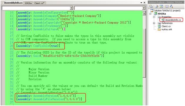 用C#生成.dll 供VB6的开发人员调用