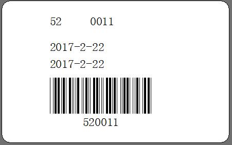 Bartender用日期控制序列号归零脚本用法教程